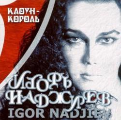 """Игорь Наджиев """"Клоун-Король"""" (CD, 2000)"""
