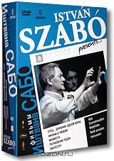 Иштван Сабо (коллекция DVD)