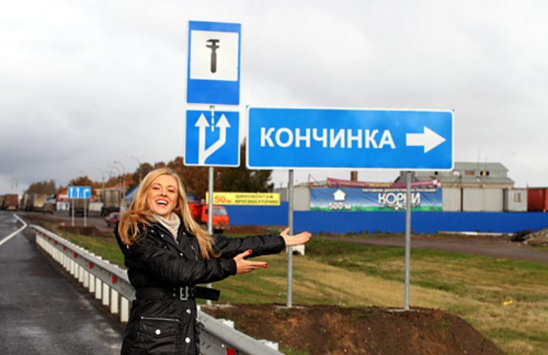 Юлия Татчина