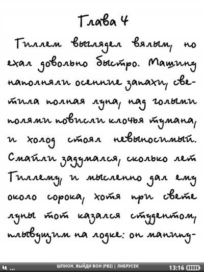 scr0013.jpg