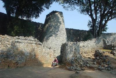 Маунд-руина Большого Зимбабве