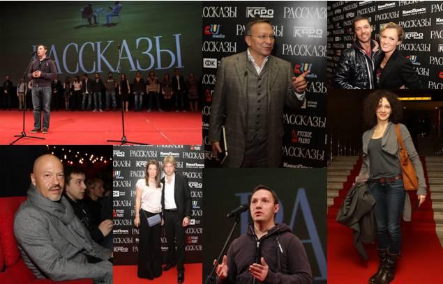 Премьера фильма Михаила Сегала «Рассказы»