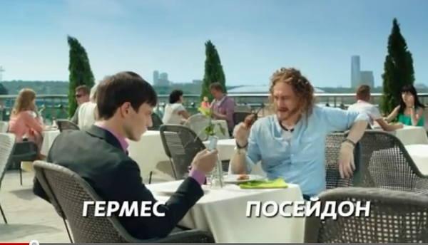 Сбербанк Олимпийцы среди нас - Автоплатеж