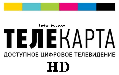 Телекарта ТВ в Ставрополе