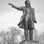 Памятник А.Пушкину