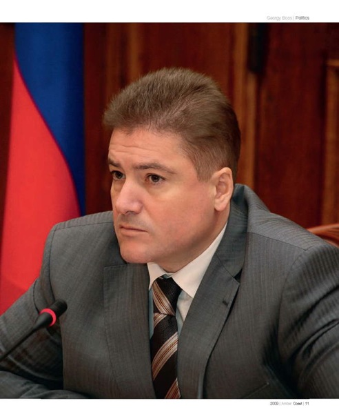 Георгий Боос