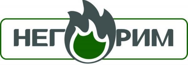 ООО Негорим – разработка противопожарных мероприятий