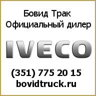 Купить микроавтобус