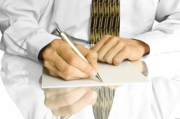 Написать статью