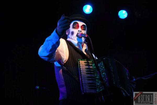 «Tiger Lillies»