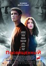 posvyashhennyii-m-2014-12-29-18-00.jpg