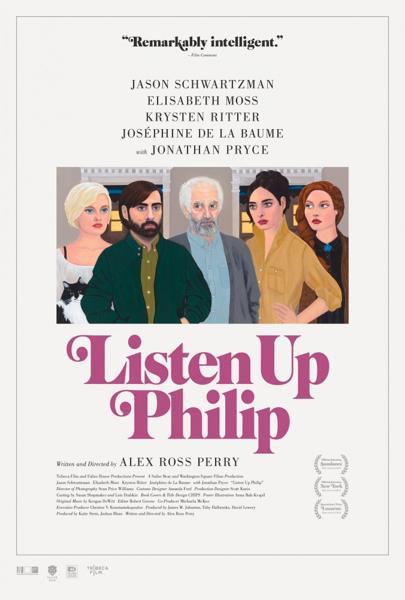 Послушай Филип
