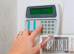 клавиатура для охранной сигнализации