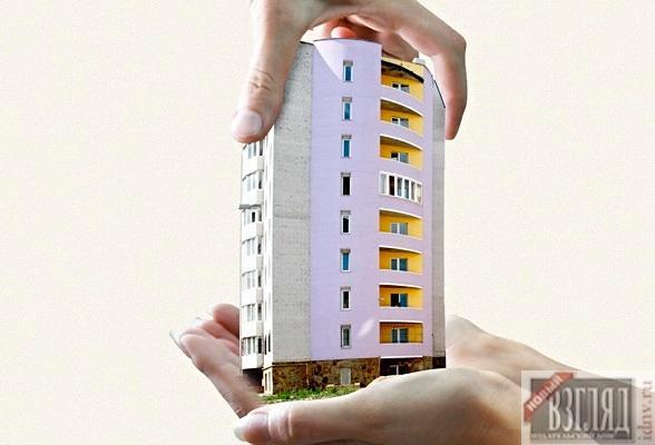 Способы признания права собственности на квартиру
