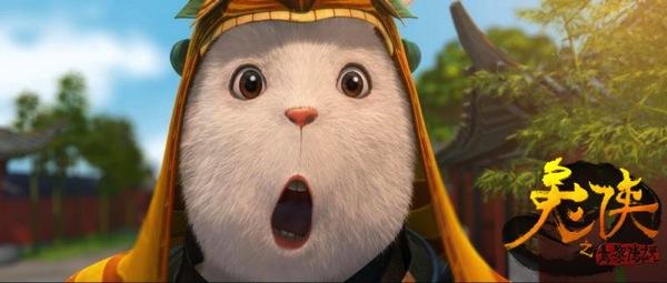 Кунг фу Кролик: Повелитель Огня