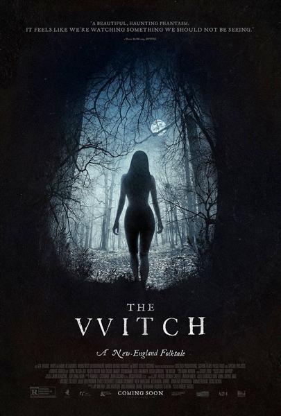 «Ведьма»Постер