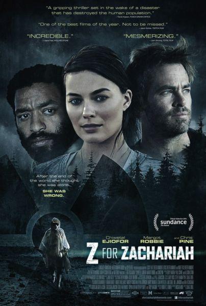 «Захария» Постер