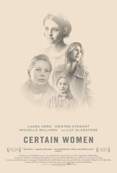 «Несколько женщин»  Постер