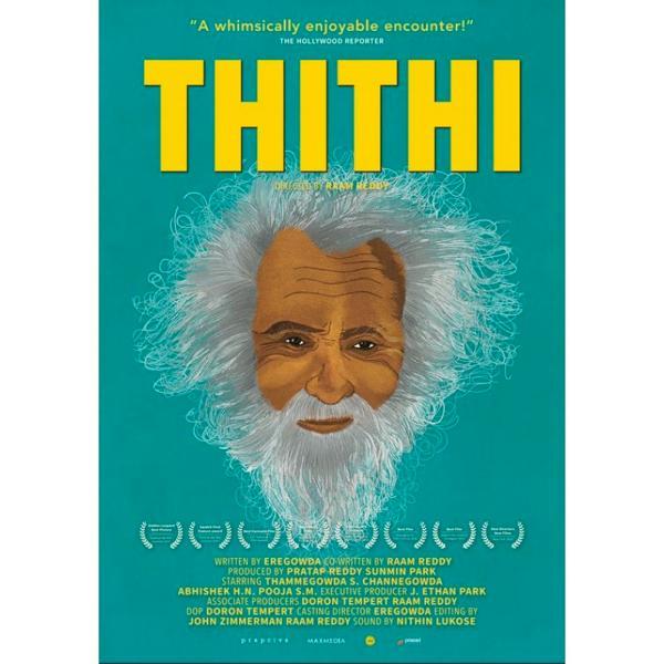 «Тити»  Постер