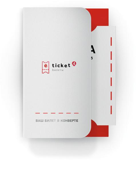 About big ticket