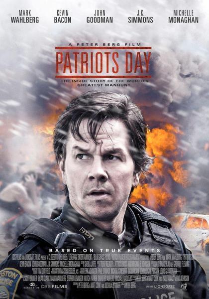 «День патриота»  Постер