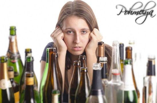 после употребления алкоголя
