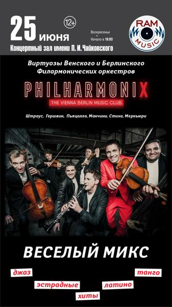 Philharmonix