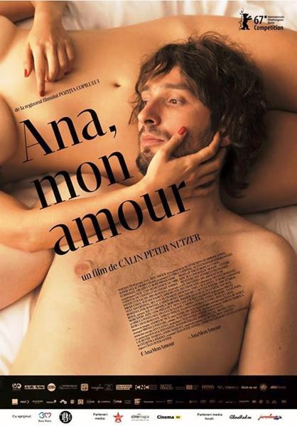 Ана любовь моя  Постер