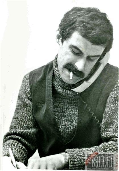 Перов зав отд информации МК 1986 1