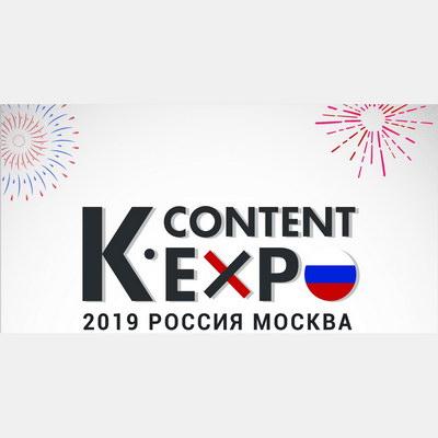 Корейские К-pop-звезды откроют выставку K-Content Expo в «Крокусе»