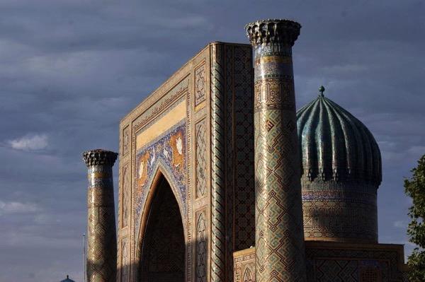 Samarkand Самарканд