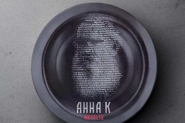 «Анна К»