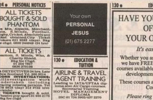 Алло это Иисус?