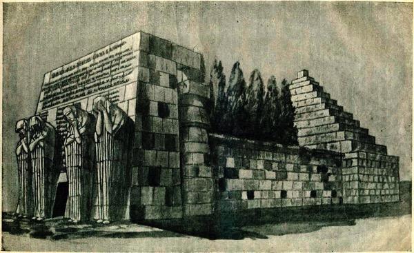 «Памятник мировому страданию» Ивана Шадра