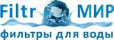 Фильтры для воды от компании «ФильтроМир»